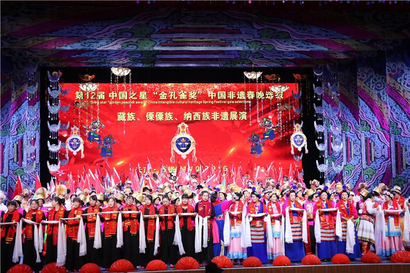 """第十二届中国之星""""金孔雀奖""""中国非遗春晚选拔活动在我州举办"""