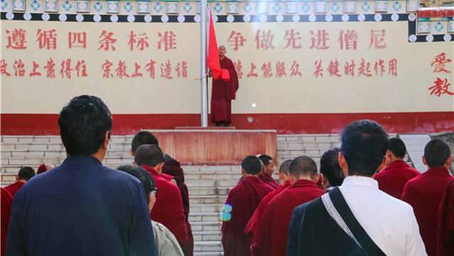 云南藏语系佛学院:国庆庆典活动盛况让人自豪!