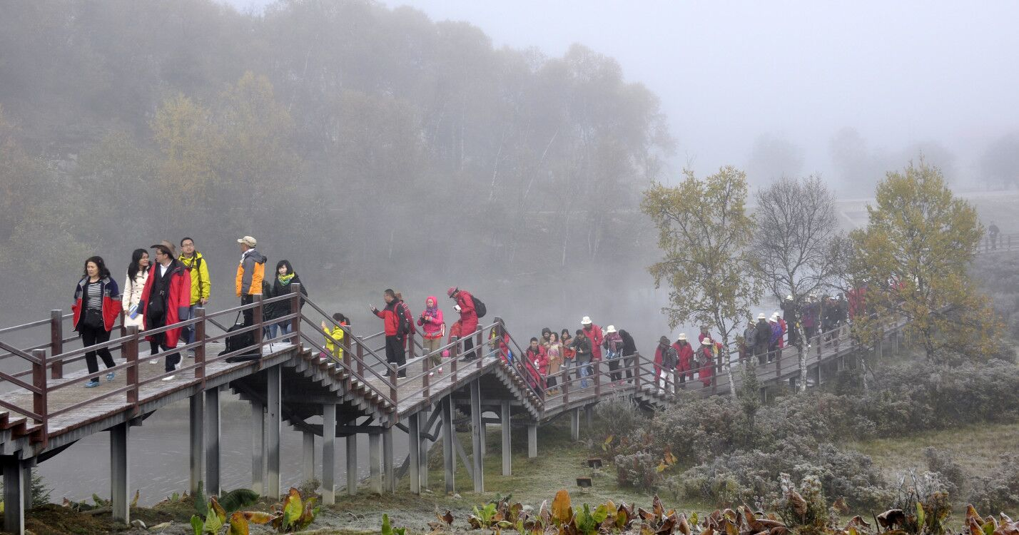 普达措国家公园秋意浓