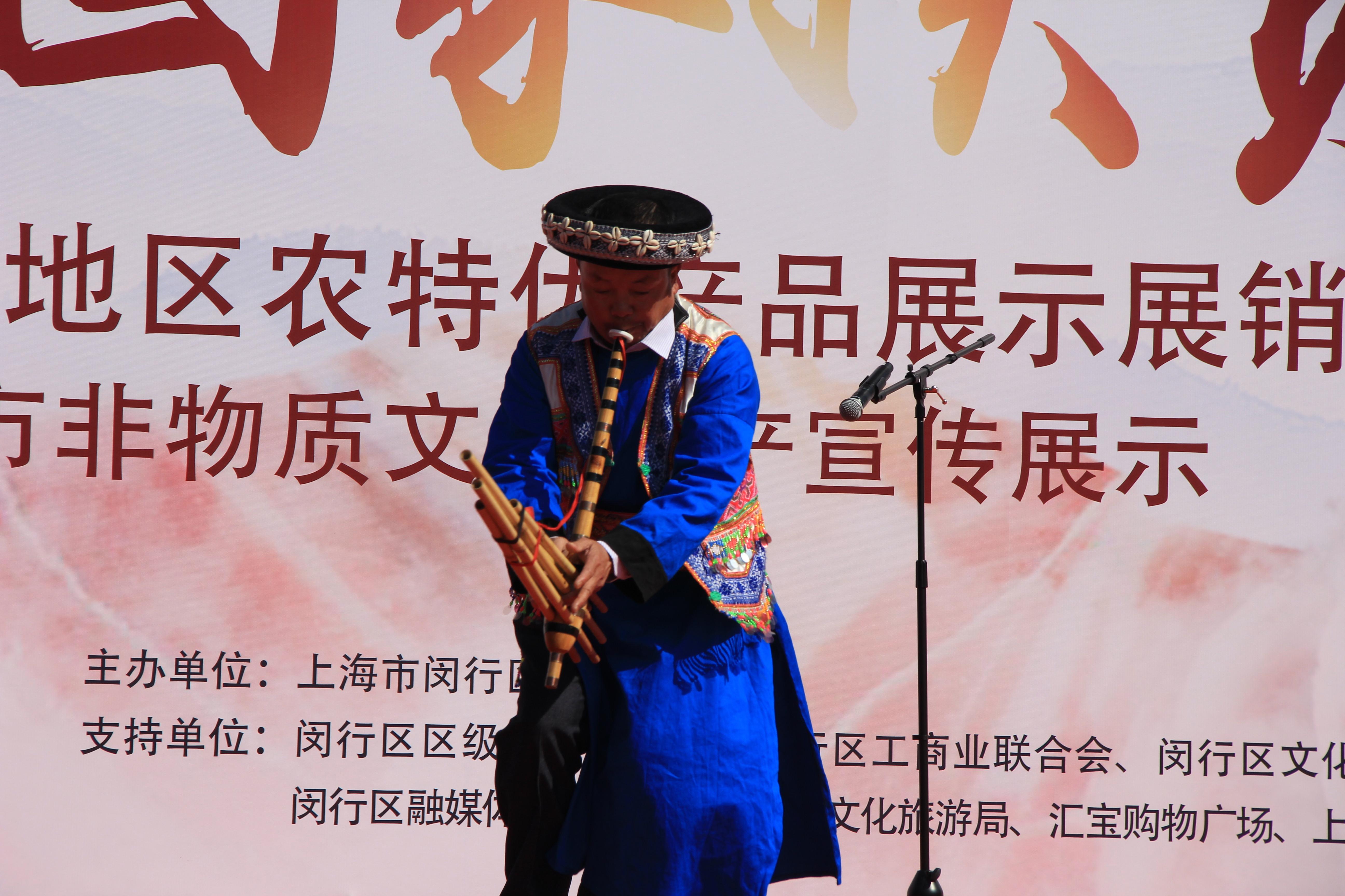 香格里拉非遗文化走进大上海