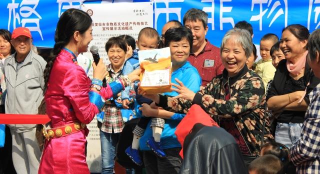 """""""世界的香格里拉""""旅游推介会在上海举行"""