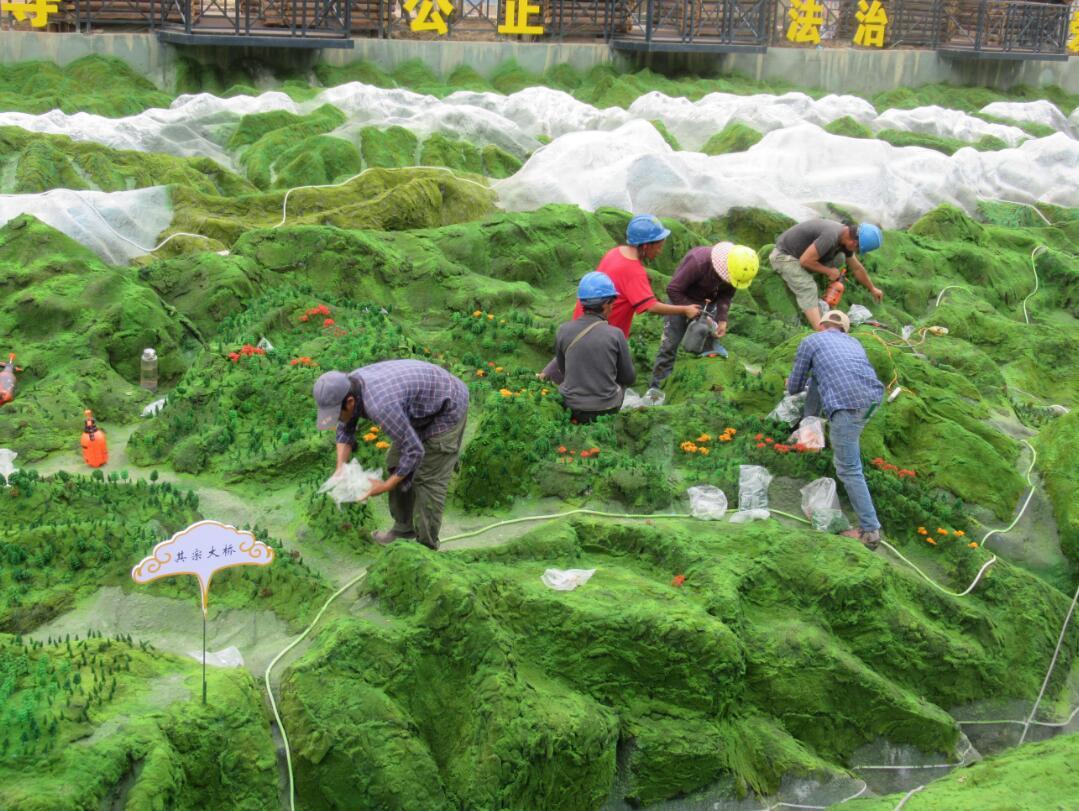 正在建设的维西县三江同乐景观广场