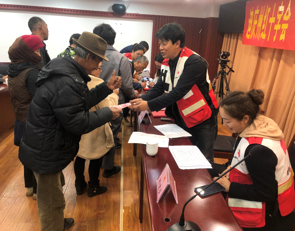 迪庆州红十字会捐助贫困大学生和大病致贫人员