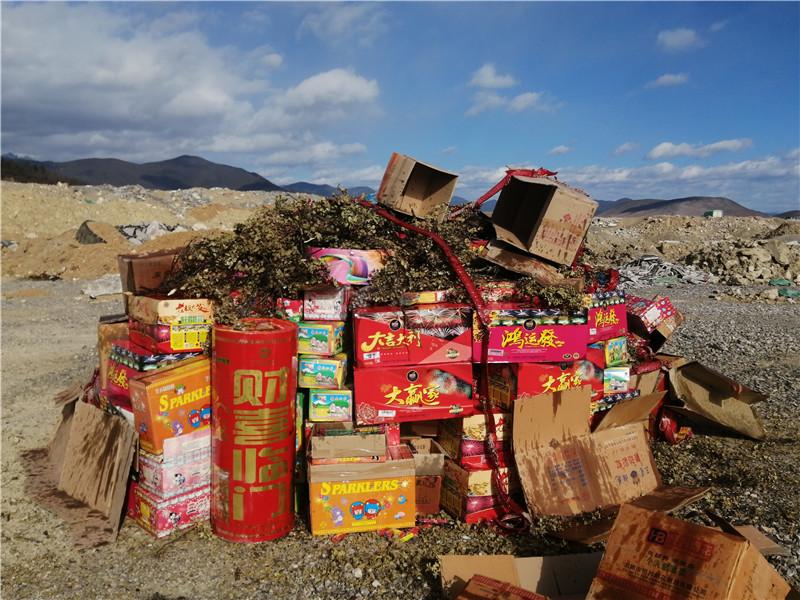 香格里拉市集中销毁一批烟花爆竹