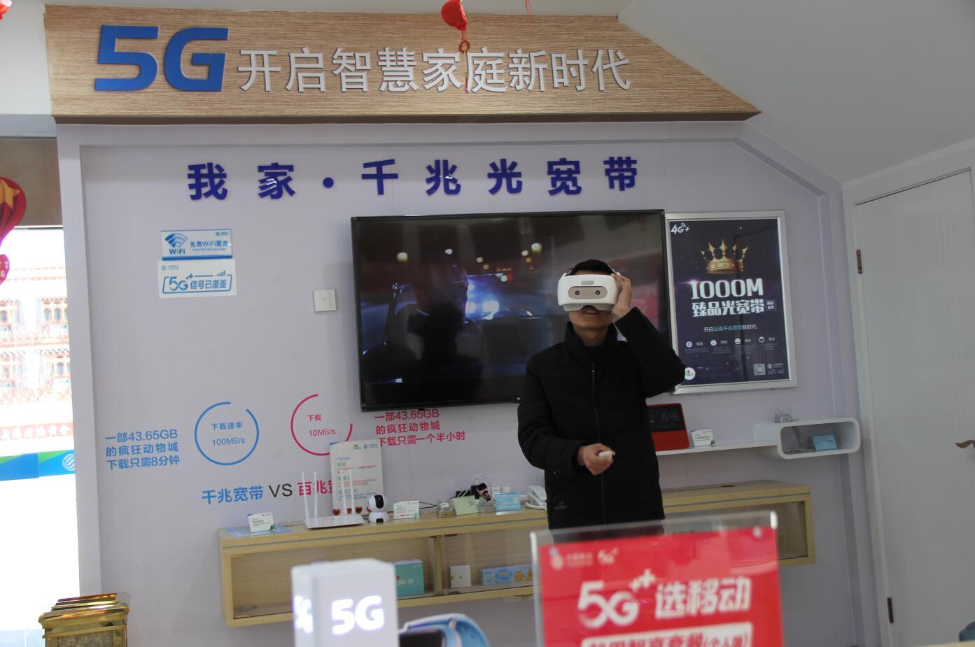 5G真的来了!迪庆移动5G网络覆盖工作有序推进