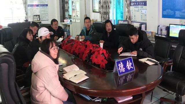 德钦县多部门会商做好春节期间气象服务
