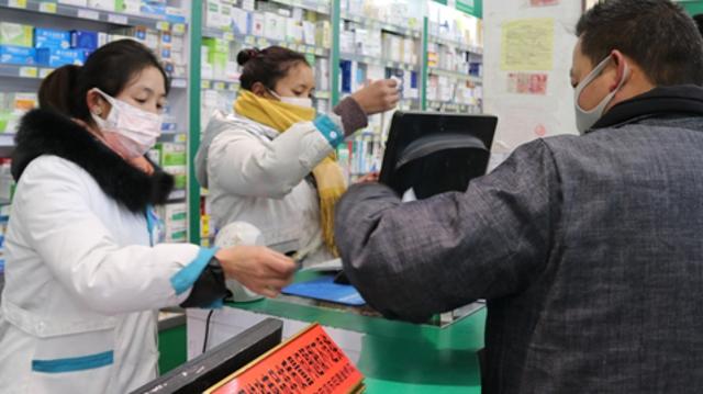 迪庆州各药店:春节期间开门营业
