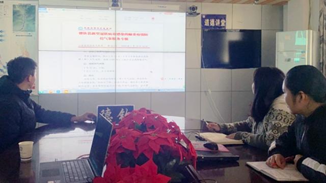德钦多部门会商做好气象监测 助力打赢疫情防控阻击战