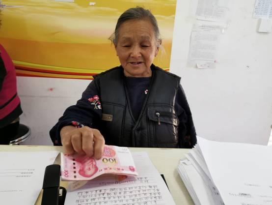 金江镇党员群众爱心捐款助力武汉抗疫