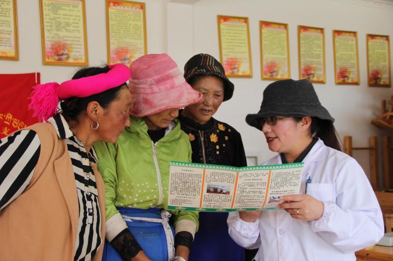 藏医义诊热民心