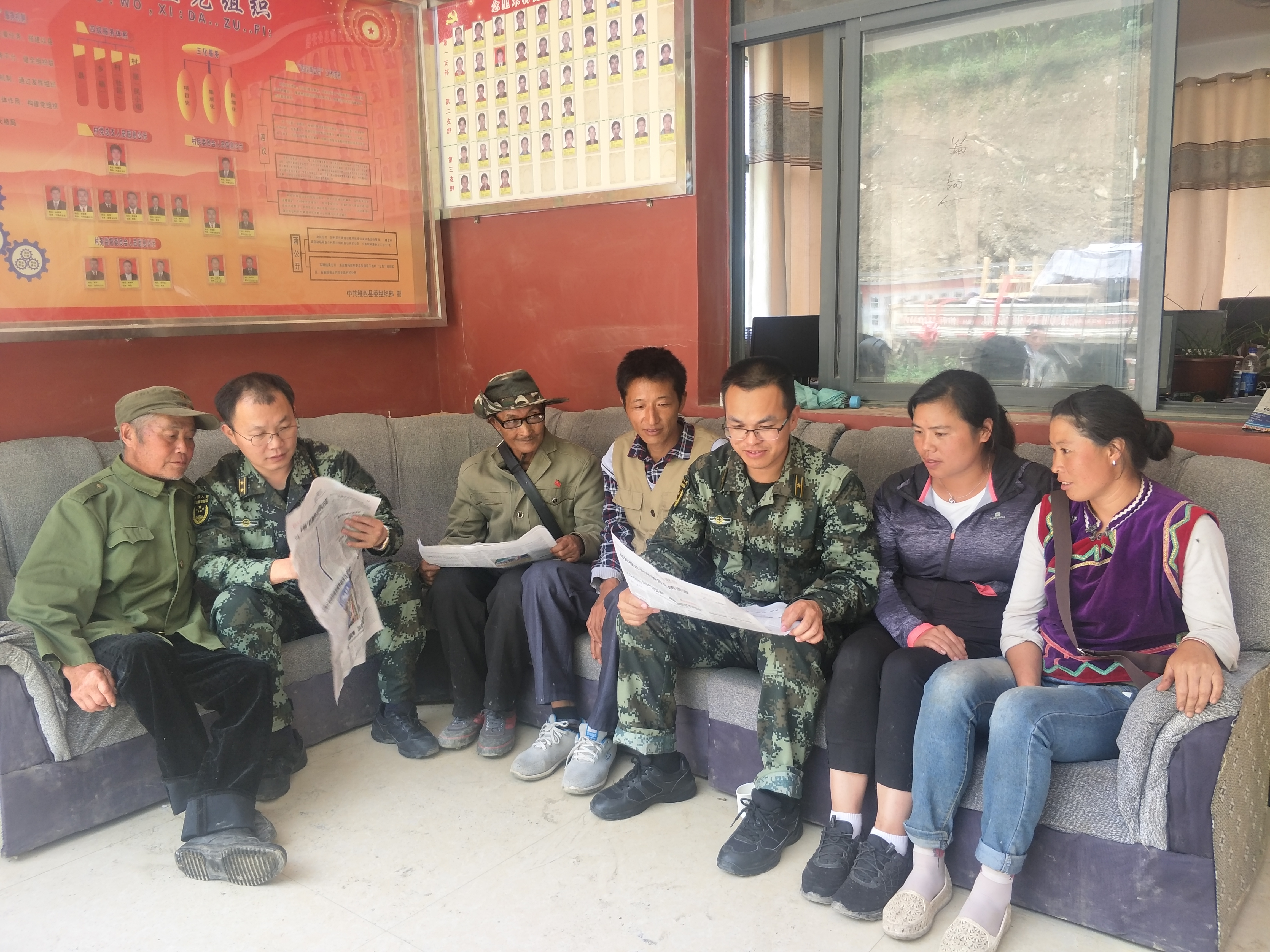 陈水生:从军人到扶贫干部