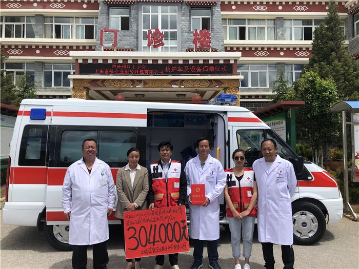 爱心企业捐赠救护车