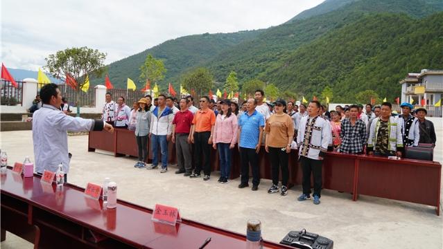 """三支部联建在拉嘎洛共度""""七一""""主题党日"""