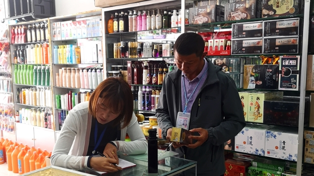 香格里拉市加强化妆品质量安全监管工作