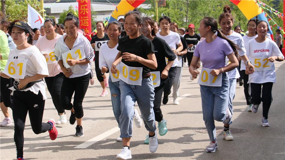维西县迎兰博会全民健身系列活动启动
