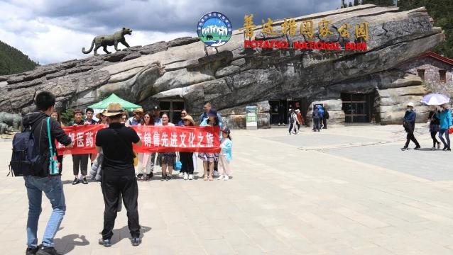 普达措国家公园暑期接待游客超18万人次