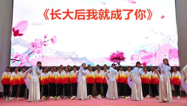 迪庆州民族中学举行2020年教师节庆祝活动