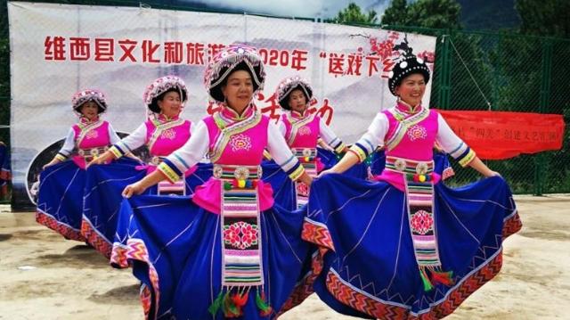 """维西县文化和旅游局""""送戏下乡"""""""