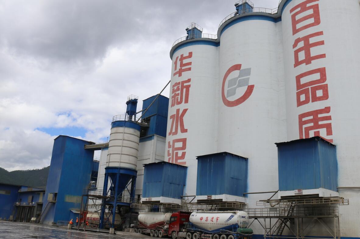 今年华新水泥工业产值超2亿元