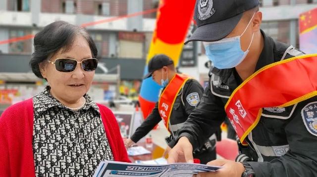 维西县公安局开展网络安全宣传周活动