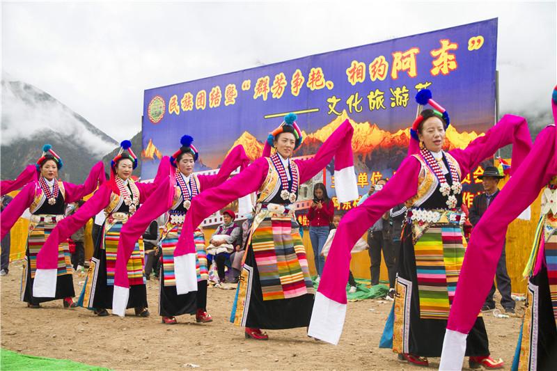 """首届""""民族团结暨'群芳争艳、相约阿东'""""文化旅游节开幕"""