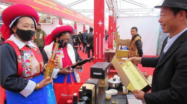 迪庆州2020年特色产品展销会购销两旺