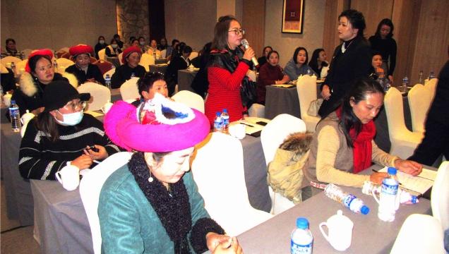 迪庆州女企业家商会开展商务礼仪培训活动