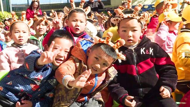 州幼儿园开展迎新年庆祝活动