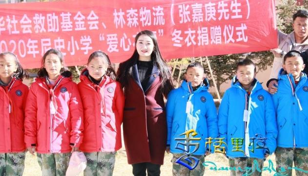 对口帮扶支教老师爱心冬衣暖了尼史小学同学们的心
