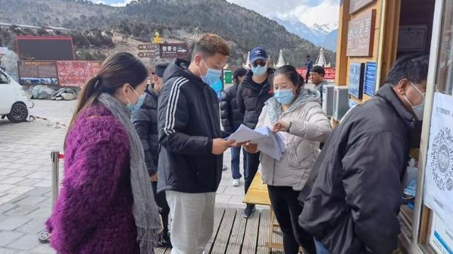 德钦县持续加强春节期间疫情防控