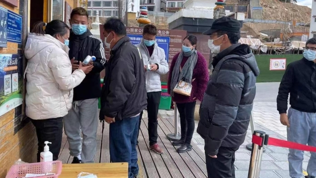 德钦县爱卫办持续加强春节期间疫情防控工作督导检查