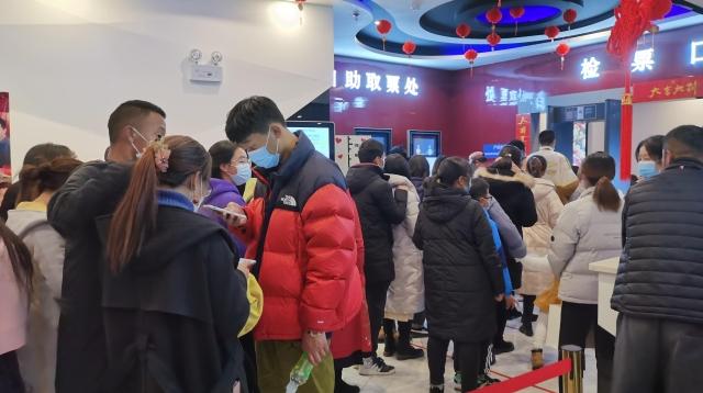 春节期间香格里拉各大影院爆满