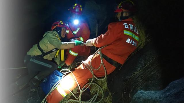1女子徒步雨崩跌入悬崖 蜀黍展开紧急营救