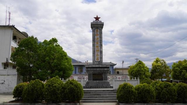 《南网杯·永远跟党走》金江:一个红色文化底蕴深厚的小镇