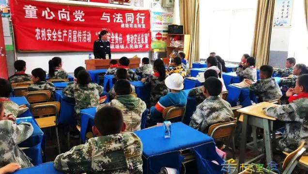 建塘镇开展农机安全生产进校园宣传活动