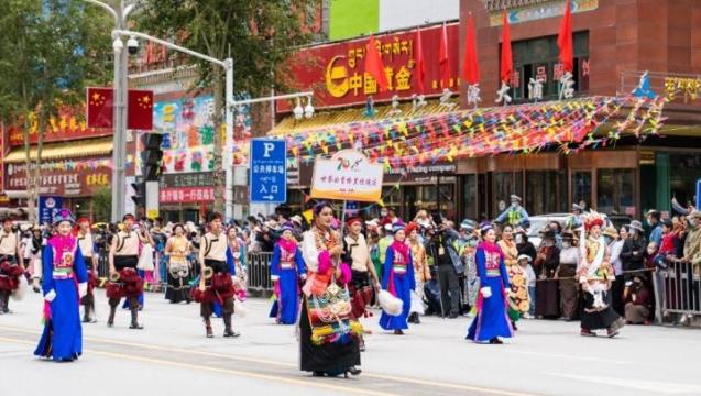 迪庆代表团参加康巴艺术节巡演