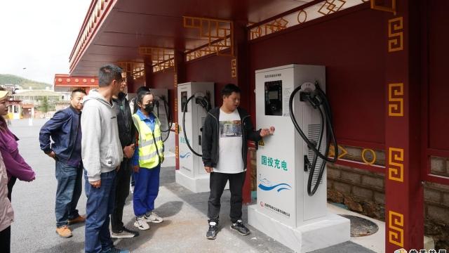 香格里拉市大力加强充电桩建设 方便市民游客绿色出行