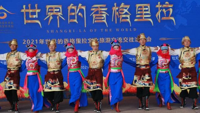 滇沪文化旅游交流交融交往活动在杨浦区举行