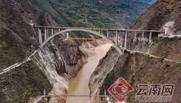 """创3项""""世界第一"""" 大瑞铁路澜沧江特大桥主体工程完工"""